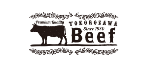 bbq-tokobeef